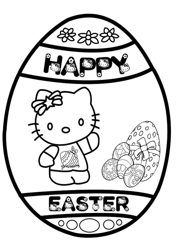 The Hello Kitty Egg