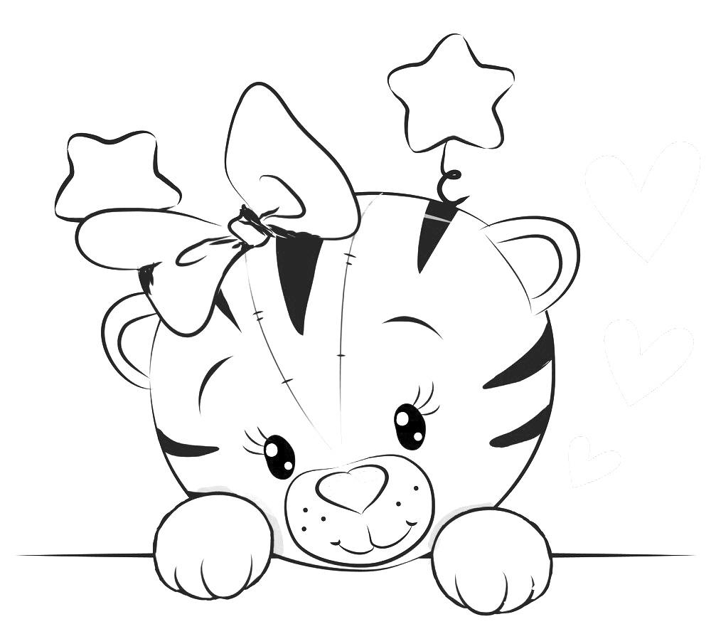 Lovely Cartoon Tiger