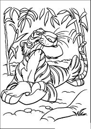 Sheekhan The Bad Tiger