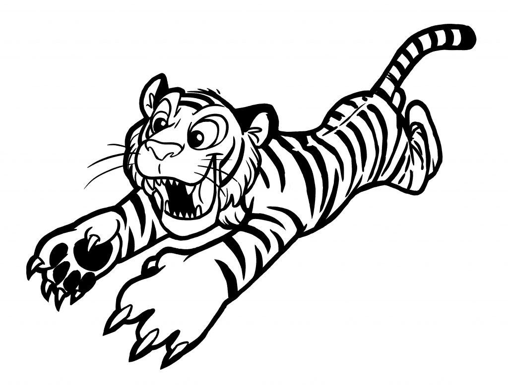 Happy Face Tiger