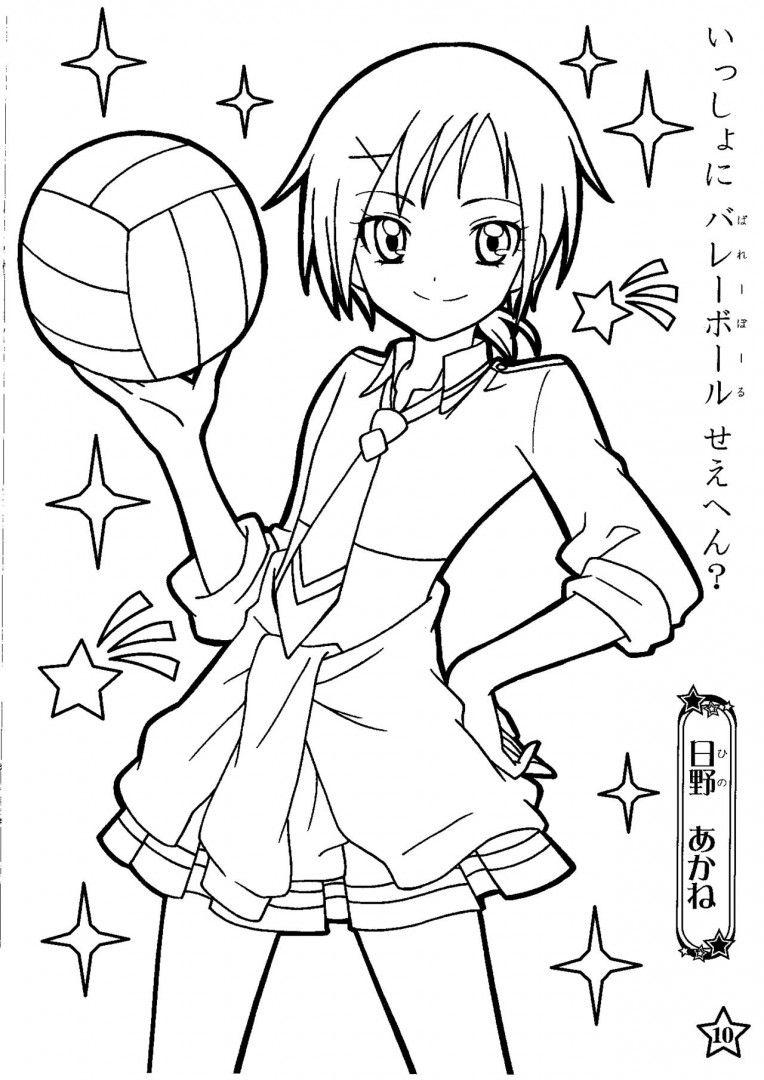 Akane Hino
