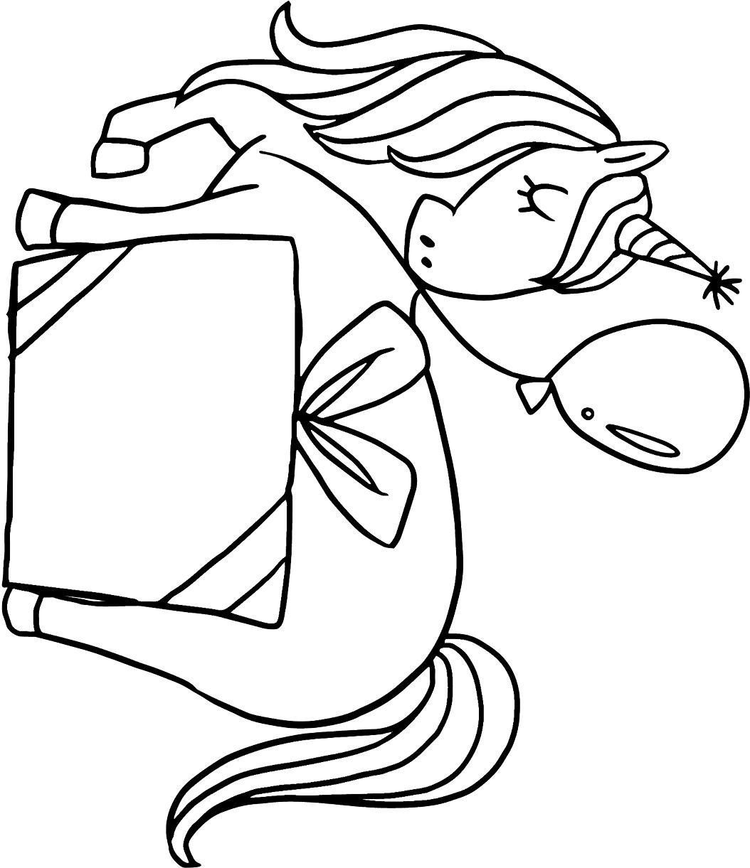 Birthday Of Unicorn