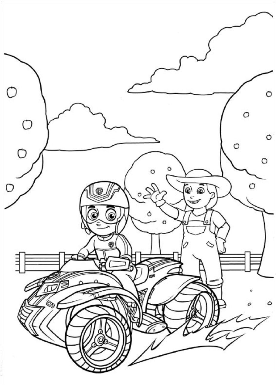 Ryder And Farmer Yumi