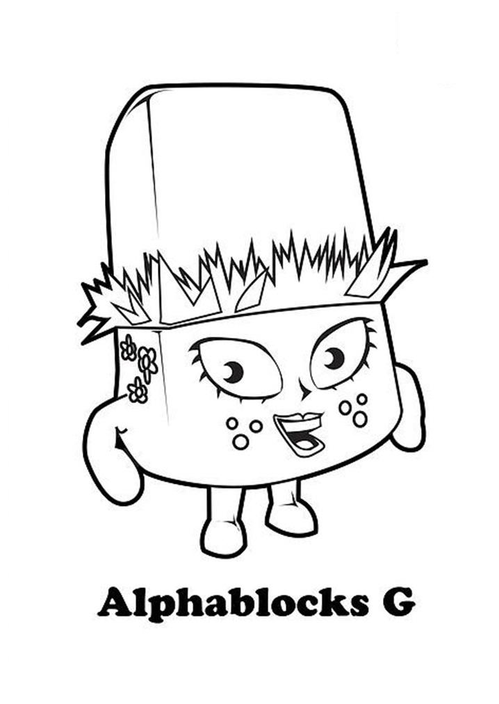 Alphablocks G