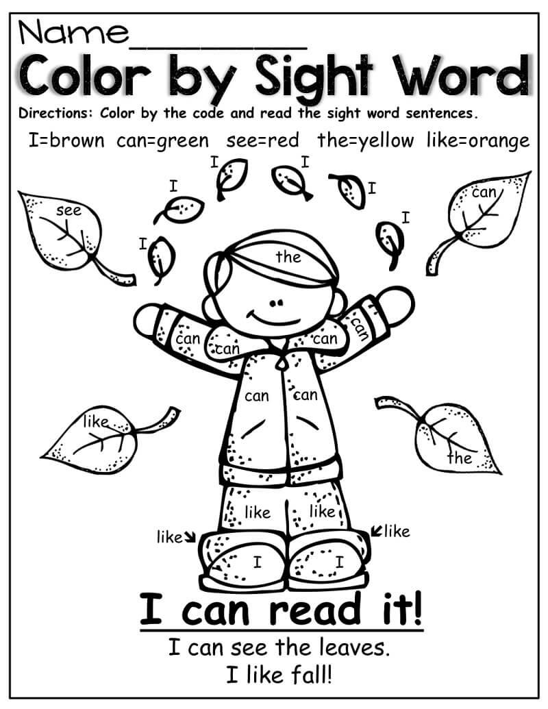 Boy Sight Words
