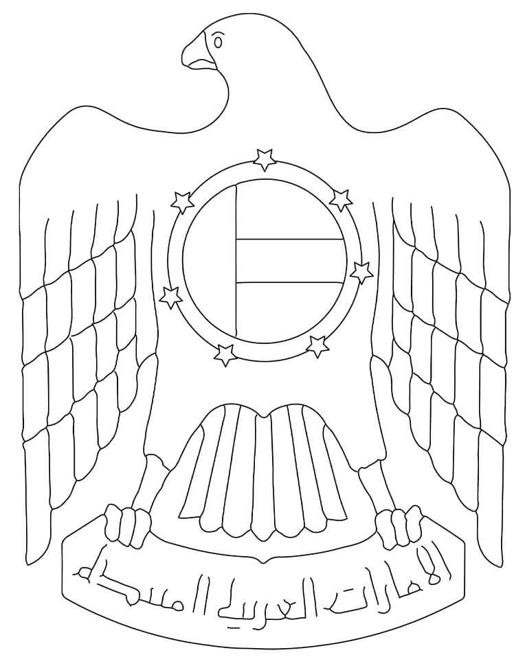 Coat of Arms of UAE