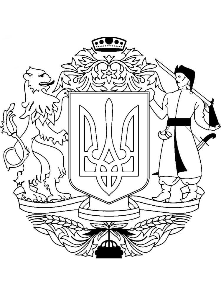 Coat of arms of Ukraine 1