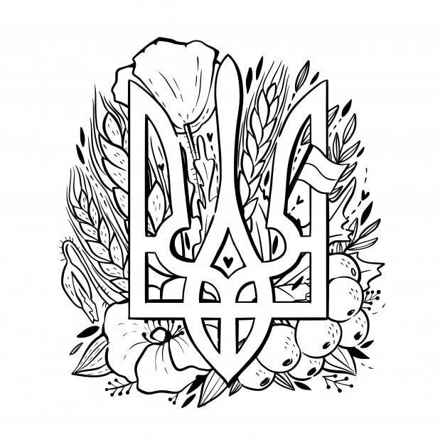 Coat of arms of Ukraine