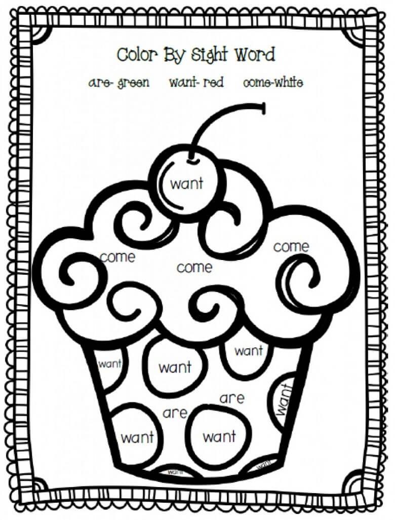 Cupcake Sight Words