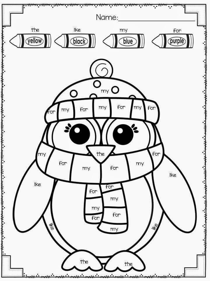 Cute Penguin Sight Words