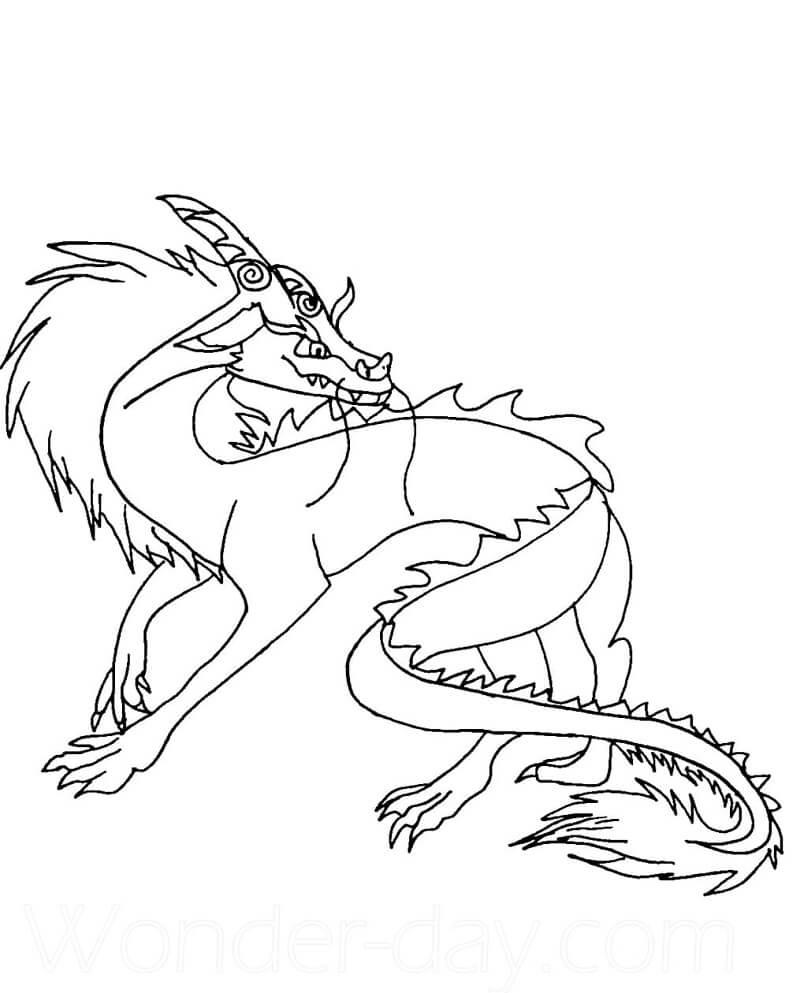 Dragon Sisu 1