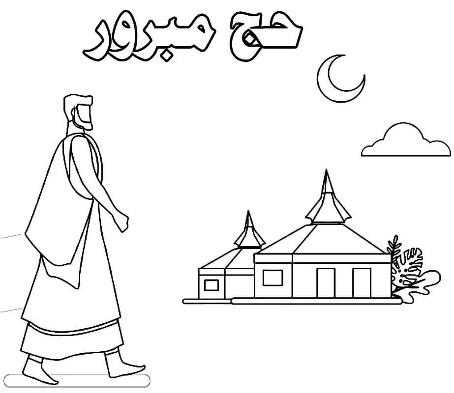 During Hajj