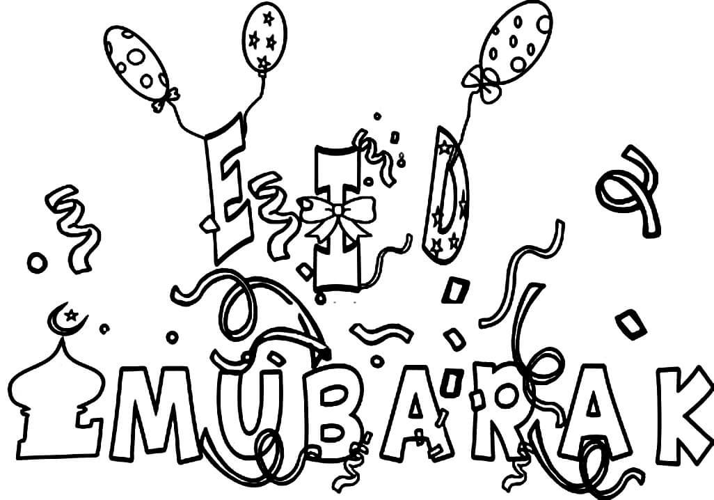 Eid Mubarak 7
