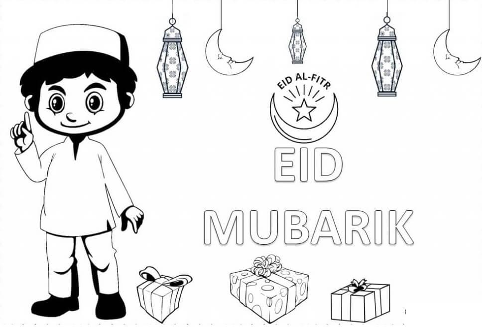 Eid al-Fitr Murabak