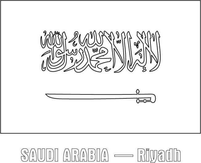 Flag of Saudi Arabia 1