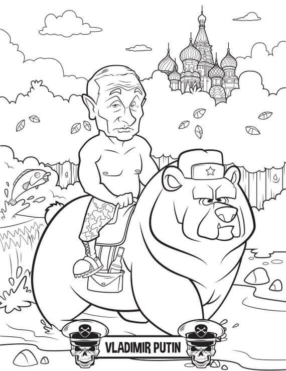 Funny Vladimir Putin