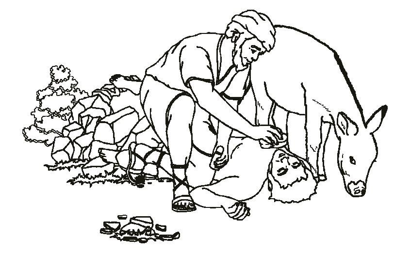 Good Samaritan 12