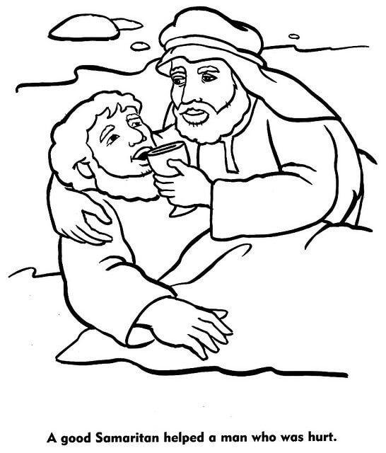 Good Samaritan 7