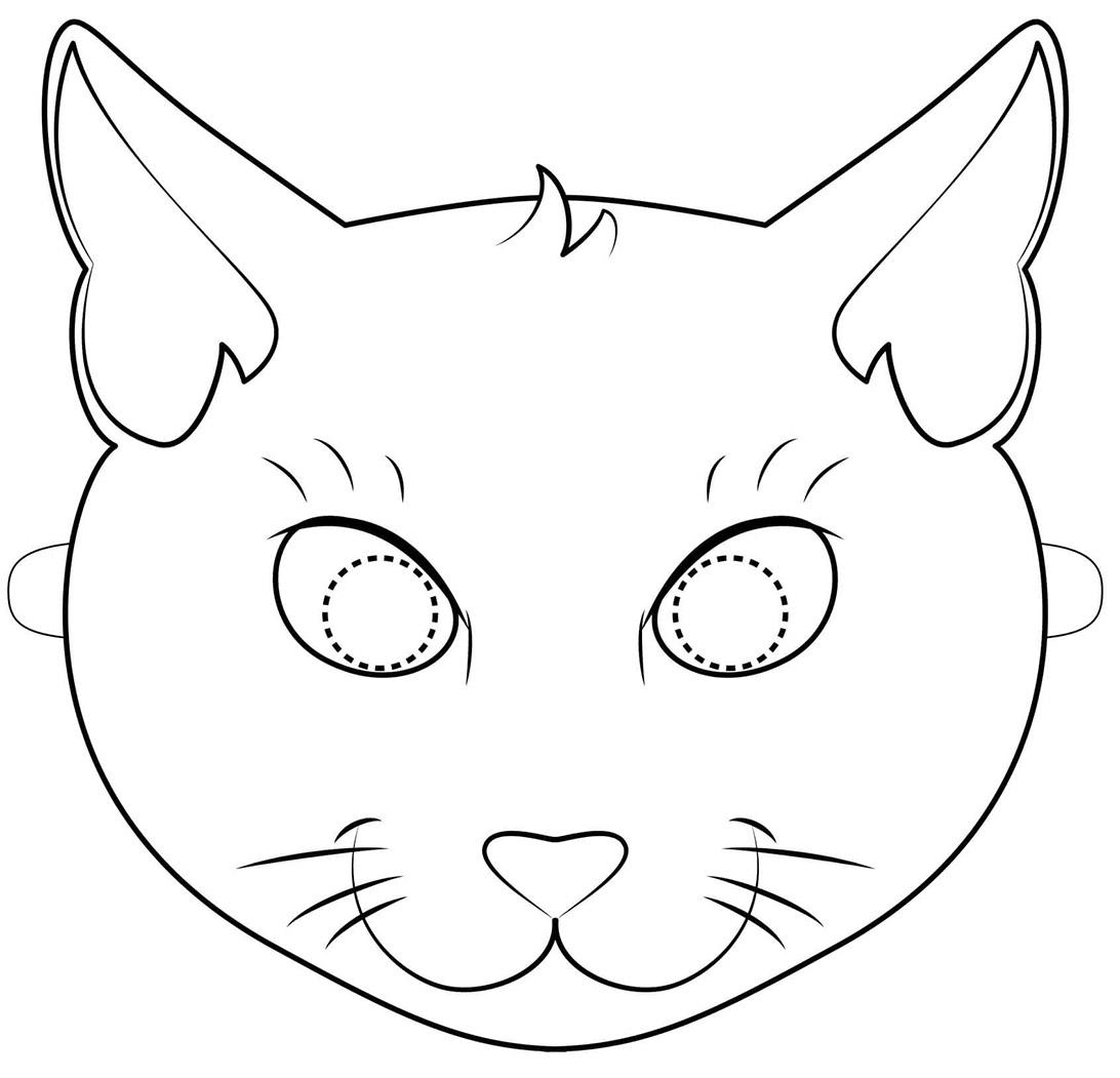 Halloween Black Cat Mask