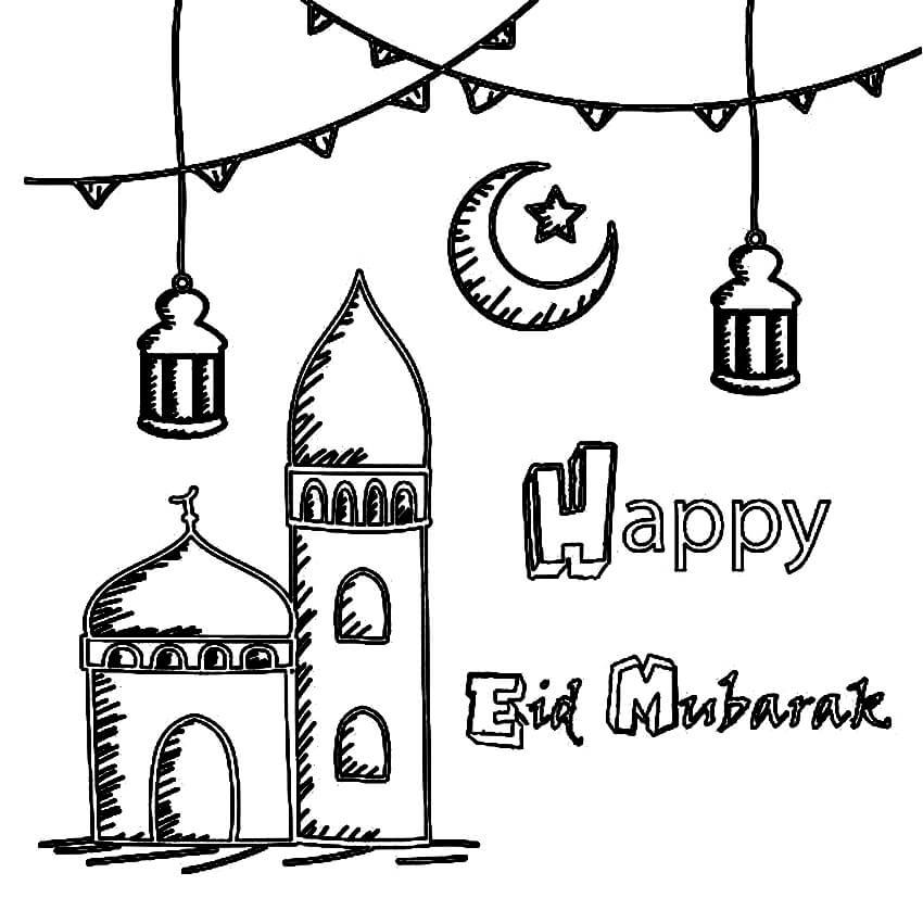 Happy Eid Mubarak 1
