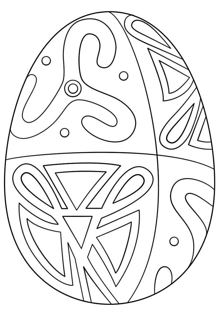 Nice Easter Egg 2
