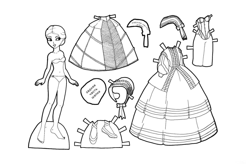 Paper Dolls 31