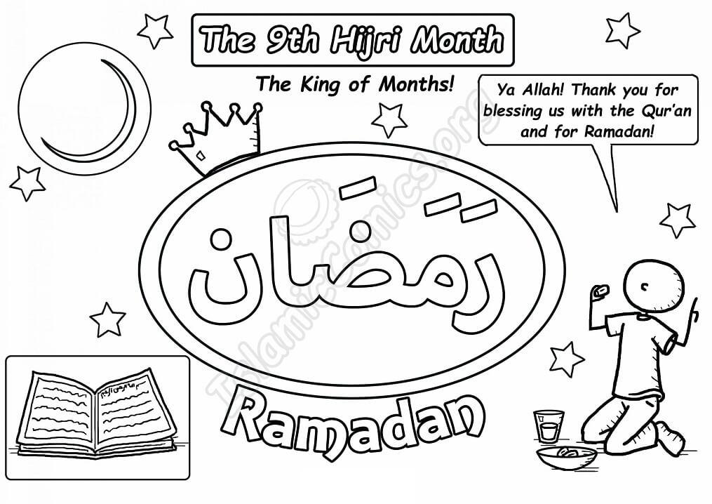 Ramadan 6