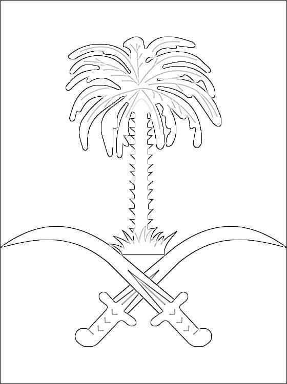 Saudi Arabia Coat of Arms