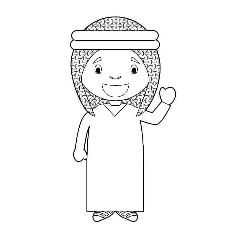 Saudi Arabia Kid