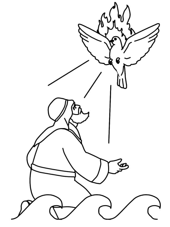 The Holy Spirit 3