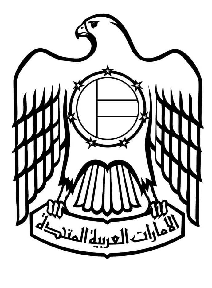 UAE Coat of Arms