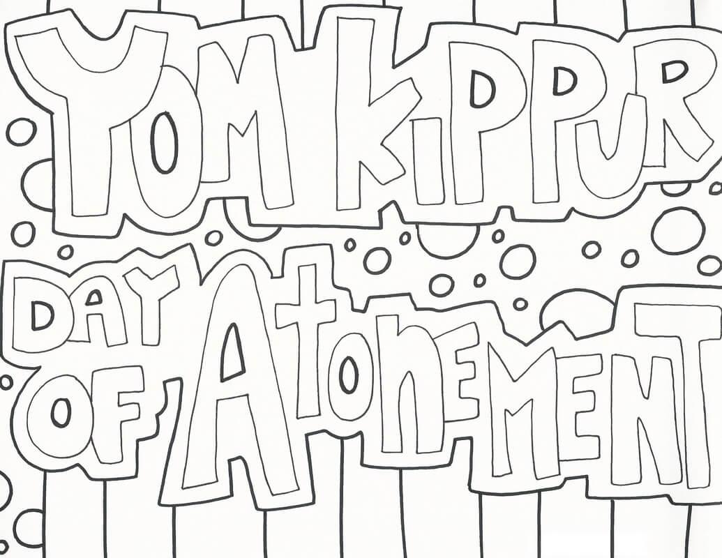 Yom Kippur 4